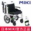 Miki 三贵电动轮椅车 JRWD1801L 光 hiakari