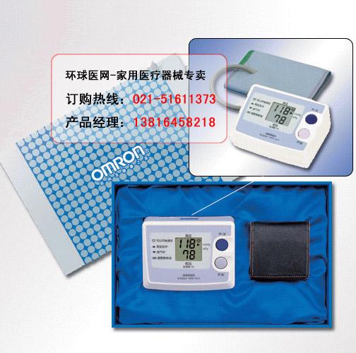 欧姆龙电子血压计 HEM-741C