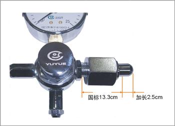 鱼跃氧气吸入器XY-98B型