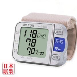 欧姆龙HEM-6000J型手腕式电子血压计