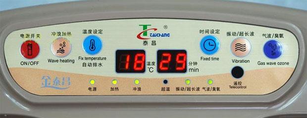 金泰昌TC-1017足浴盆 钻石型