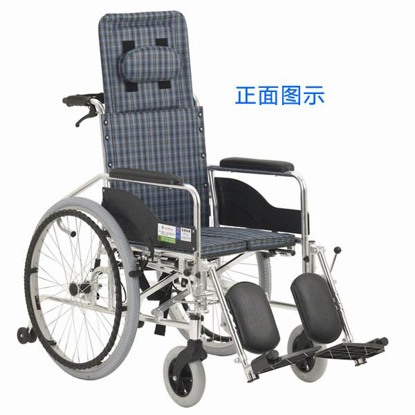 上海互邦轮椅 HBL5-YFQ型