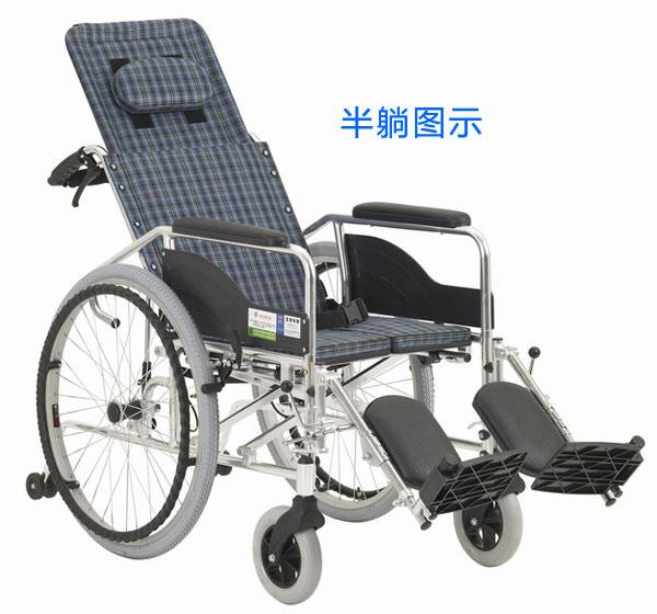 上海互邦轮椅 HBL5-YFQ型 半躺