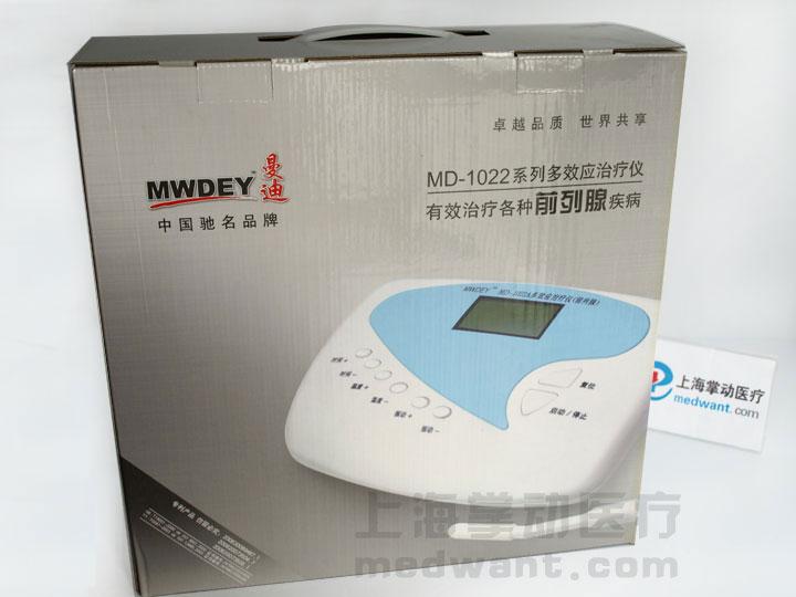 曼迪家用前列腺治疗仪 MD-1022型