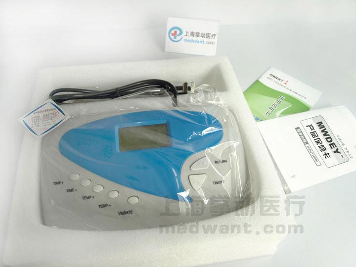 曼迪MD-1022型 前列腺治疗仪