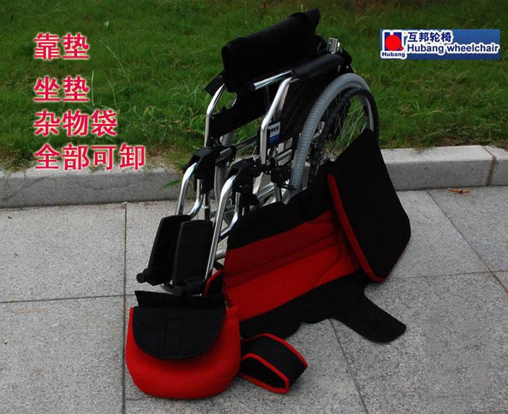 互邦铝合金轮椅HBL3