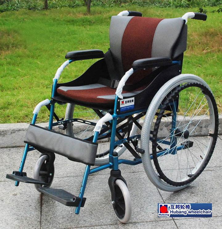 互邦轮椅车HBL8
