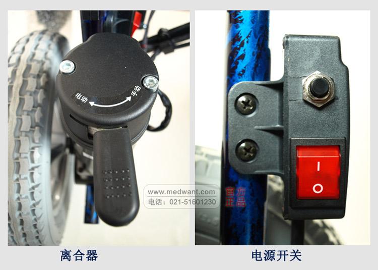 """""""上海互邦""""电动轮椅 HBLD2-B型"""