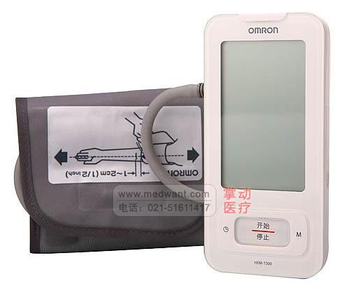 欧姆龙电子血压计 HEM-7300 全自动 上臂式