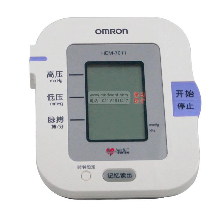 欧姆龙血压计HEM-7011型