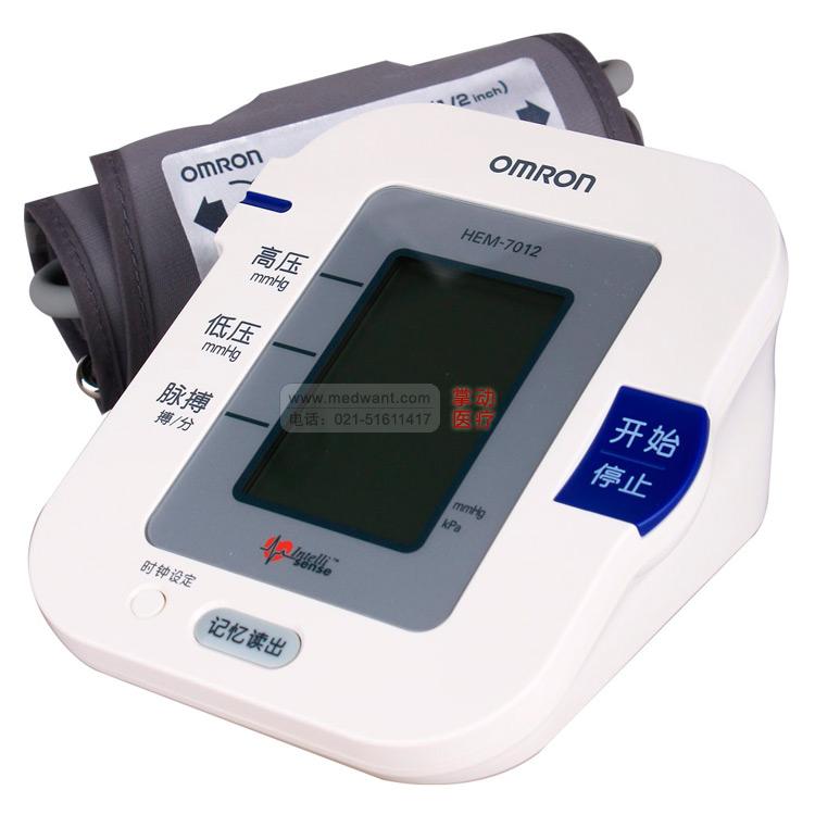 欧姆龙全自动上臂式电子血压计 HEM-7012