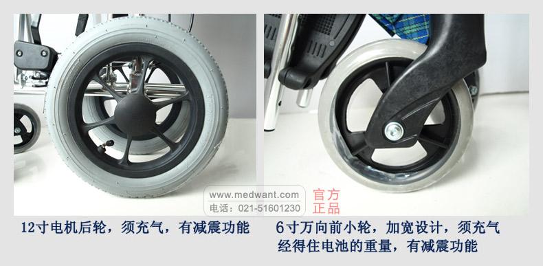 """""""上海互邦""""轮椅 HBL23-S"""