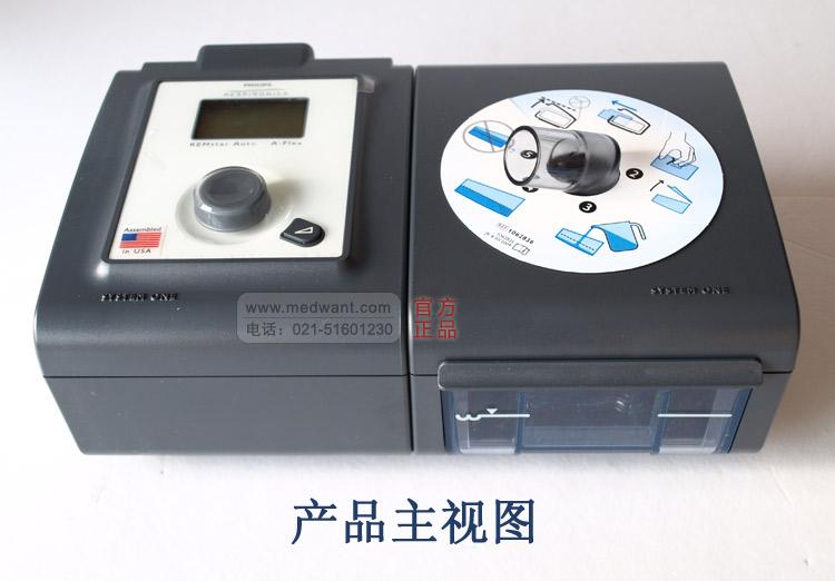 飞利浦伟康呼吸机PR System One REMstar Auto(M550)-
