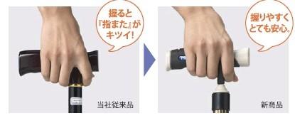 三贵MIKI 伸缩拐 MRT-013 钛色细