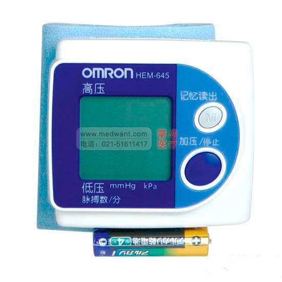 欧姆龙手腕式电子血压计HEM-645型