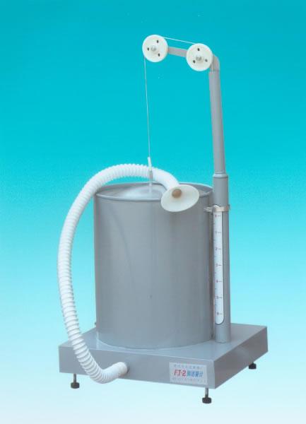 苏衡 肺活量计 FT-2型