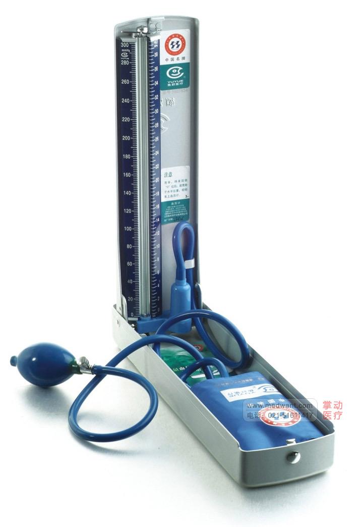 鱼跃 自动开关血压计