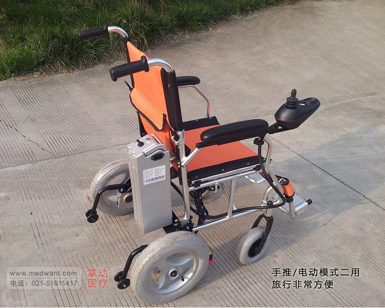 威之群電動輪椅車 wisking1029