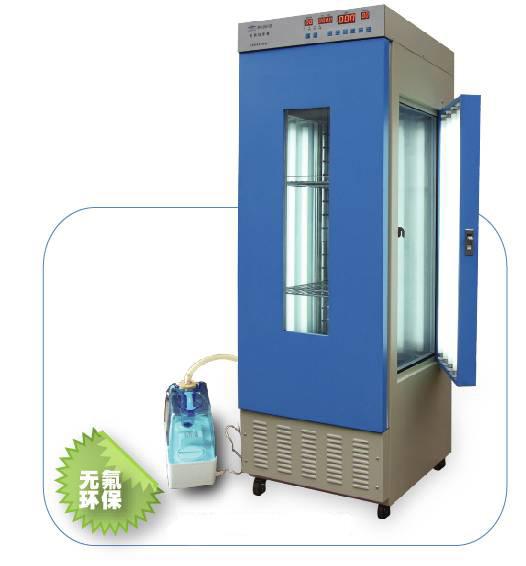 人工气候箱 RQX-300B