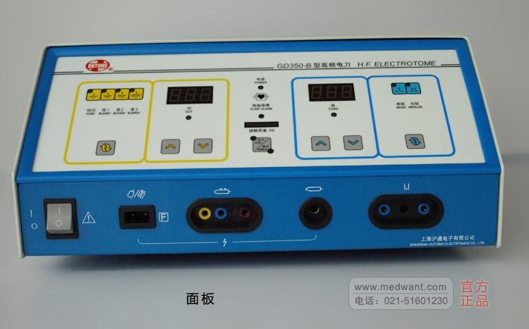 上海沪通高频电刀GD350-B
