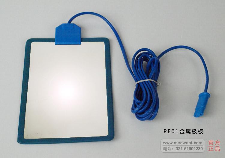 沪通金属极板PE01