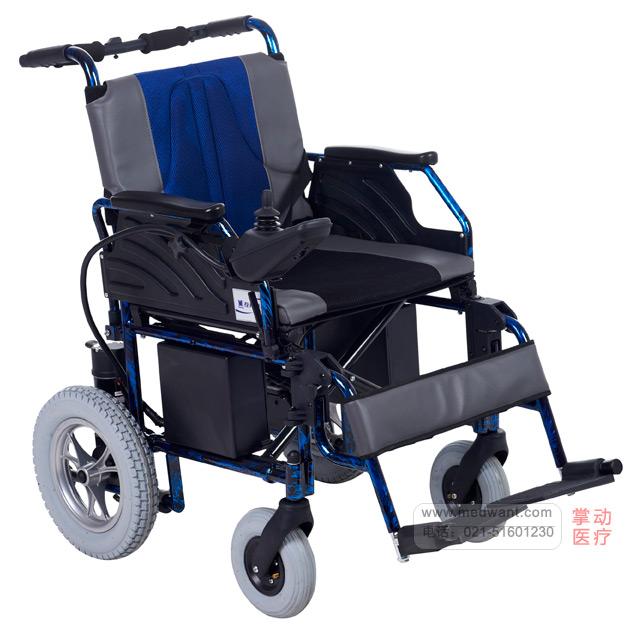 上海互邦电动轮椅 HBLD2-B型(英国进口控制器)