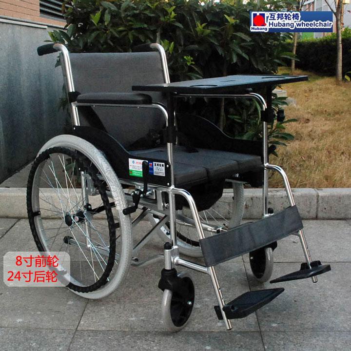 上海互邦轮椅HBL9-B