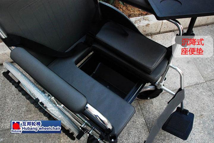 互邦轮椅 HBL9-B 带坐便桶