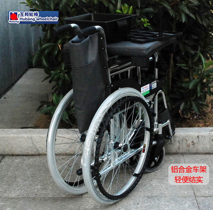 上海互邦HBL9-B轮椅车