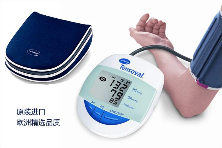 德国保赫曼 妙诊电子血压计 Tensoval comfort