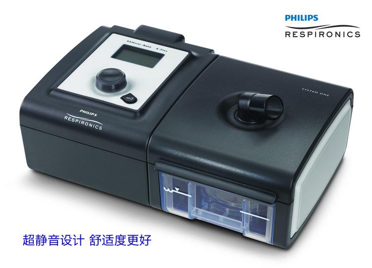 飞利浦伟康呼吸机 M550 System One REMstar Auto