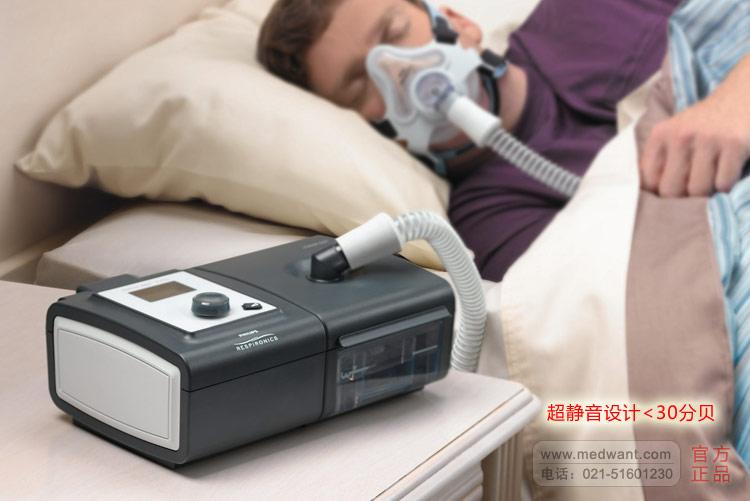 飞利浦伟康呼吸机 超静音