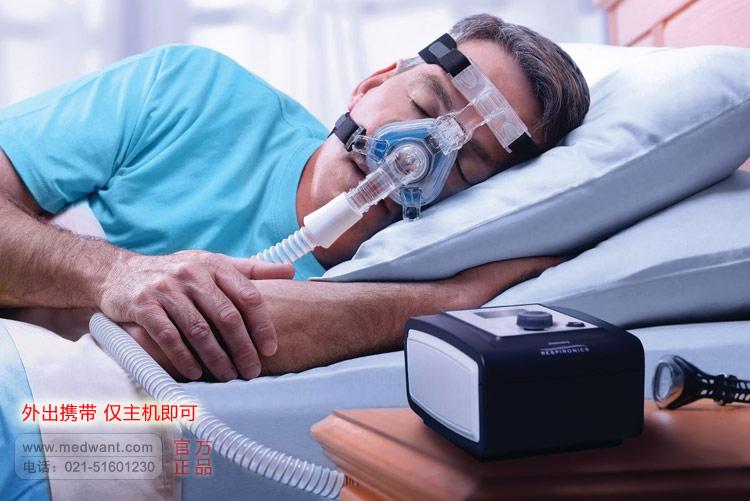 飞利浦伟康呼吸机 主机 全自动呼吸机