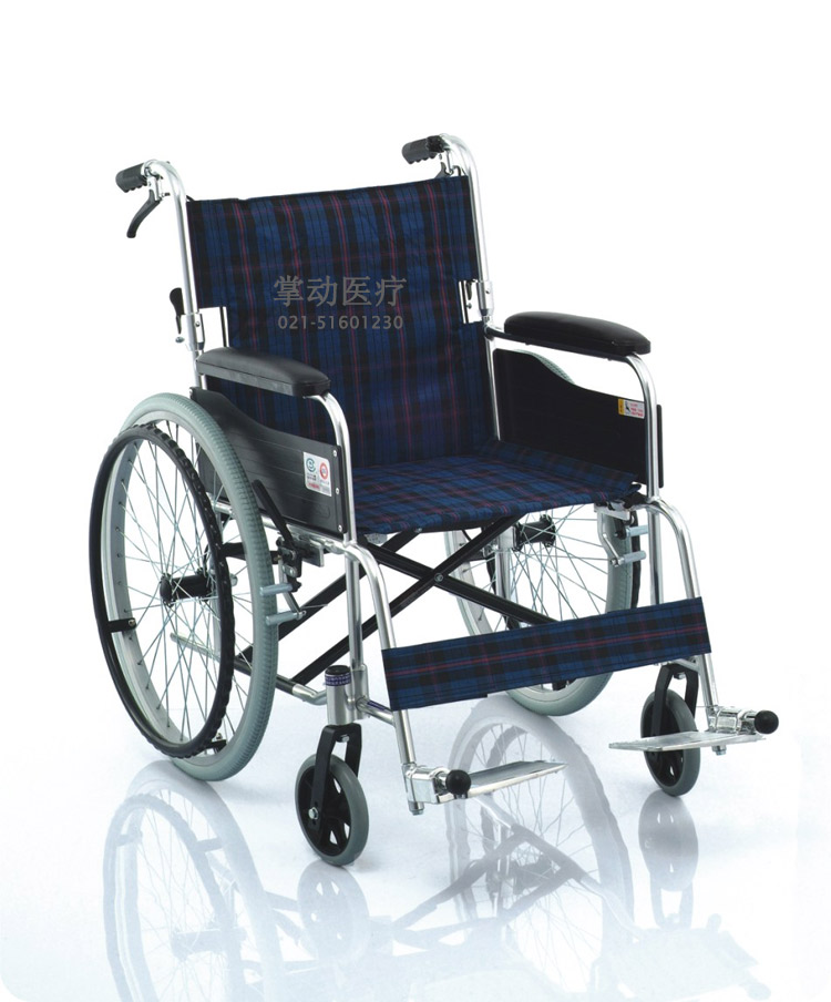 鱼跃 轮椅 H030C型