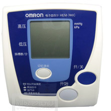 欧姆龙电子血压计 HEM-746C型