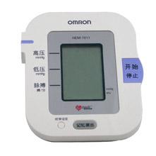 欧姆龙电子血压计 HEM-7011型