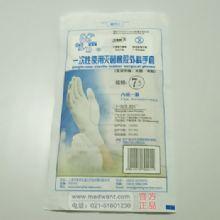 金香一次性使用橡胶灭菌外科手套 7.5#