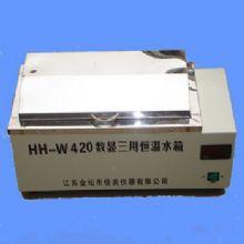 佳美三用恒温水箱HH-W420