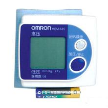 欧姆龙电子血压计 HEM-645型