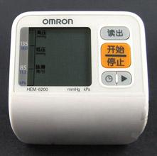 欧姆龙电子血压计 HEM-6200型