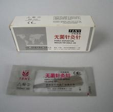 华佗针灸针0.3×50mm   全新的铝塑装镀银柄针灸针