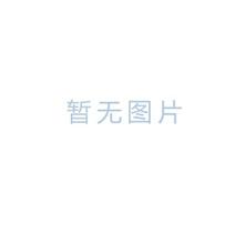 粤华雾化器配件:盖头