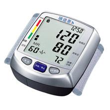 瑞迪恩电子血压计BP880W 腕式语音