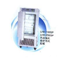 上海一恒药品强光稳定性试验箱LHH-250GP