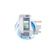 上海一恒综合药品稳定性试验箱LHH-250GSP 程序运行