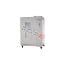 上海一恒大型药品稳定性试验箱LHH-1000SDP