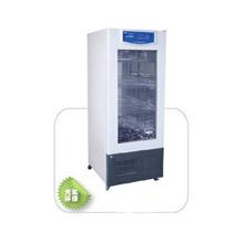 上海恒宇血液冷藏箱XYL-250