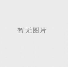 金钟医用镊J3C030 12.5cm 横齿(解剖)WD