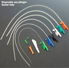 华豪一次性使用吸痰管F6-F16 PVC