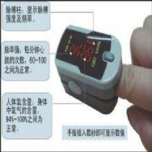 超思血氧仪MD300<SUP>C21</SUP>型 可随时随地测量人体氧含量和心率